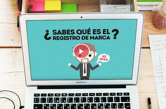 Registro de MarcaRegistro de Marca |